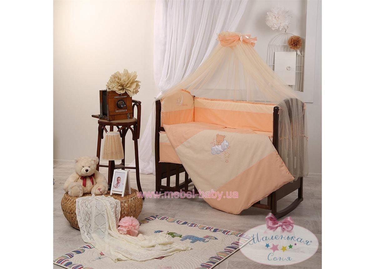 Набор постельного белья Маленькая Соня(7 предметов) персиковый