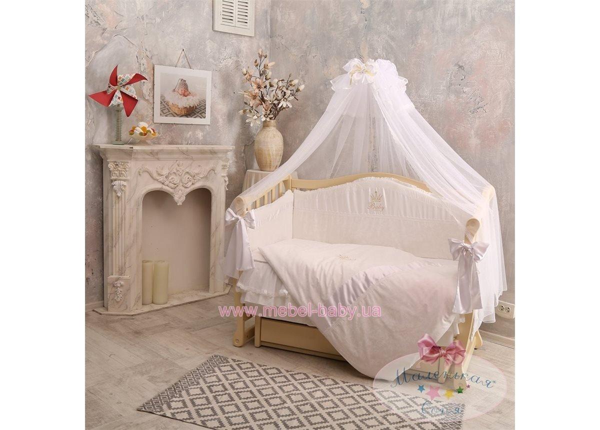 """Набор постельного белья """"Baby Chic"""" Swarovski(7 предметов) жемчужный"""