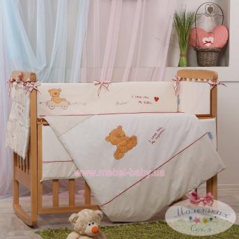 Спальный комплект постельного белья Детские мечты  my mammy красный