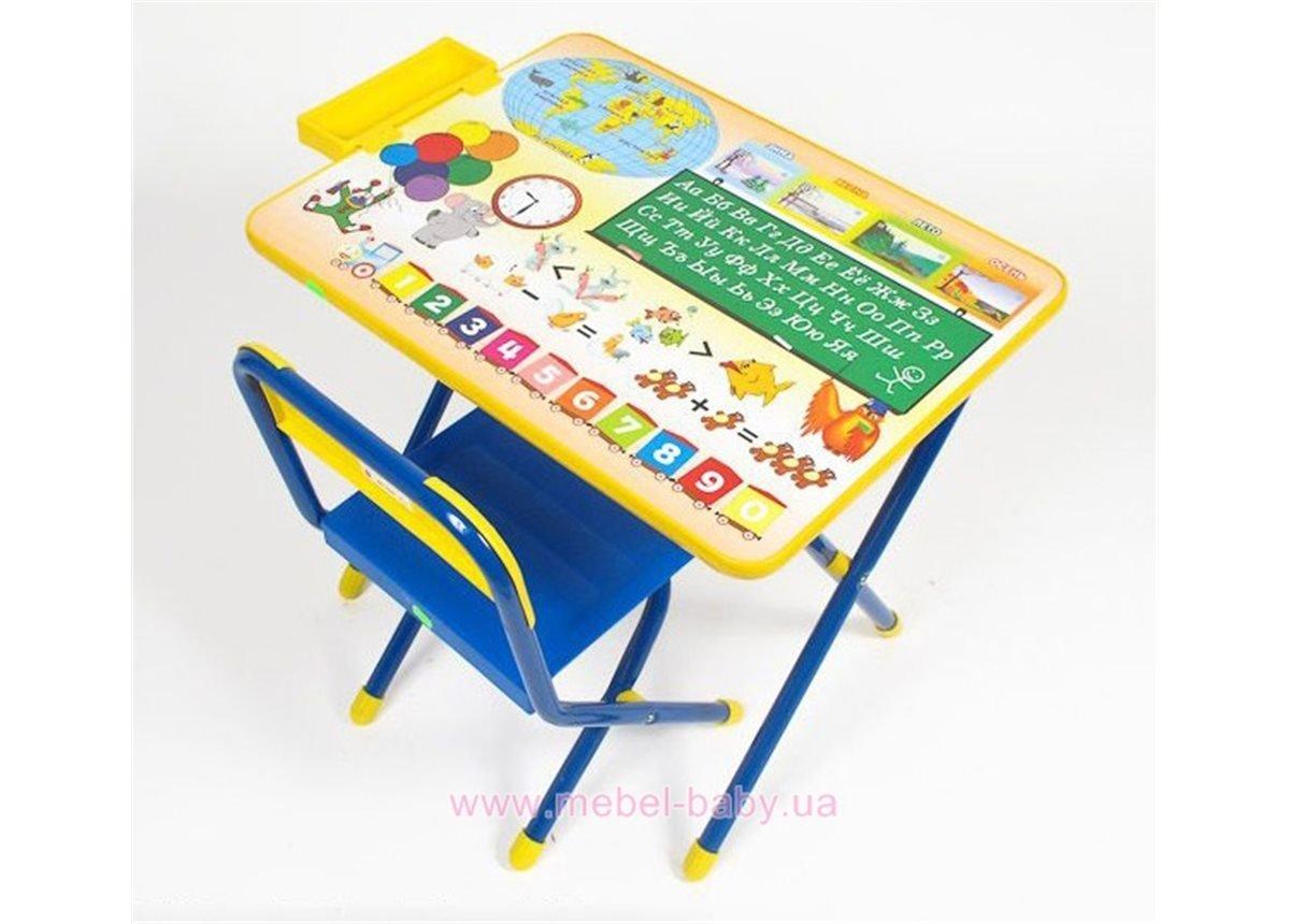 Набор детской мебели №1 Глобус - синий