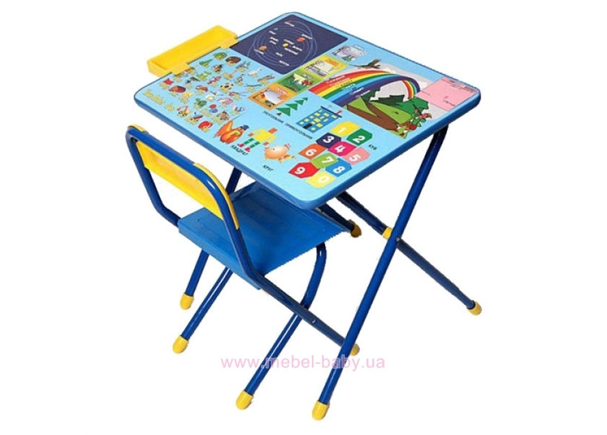 Набор детской мебели №1 Радуга - синий