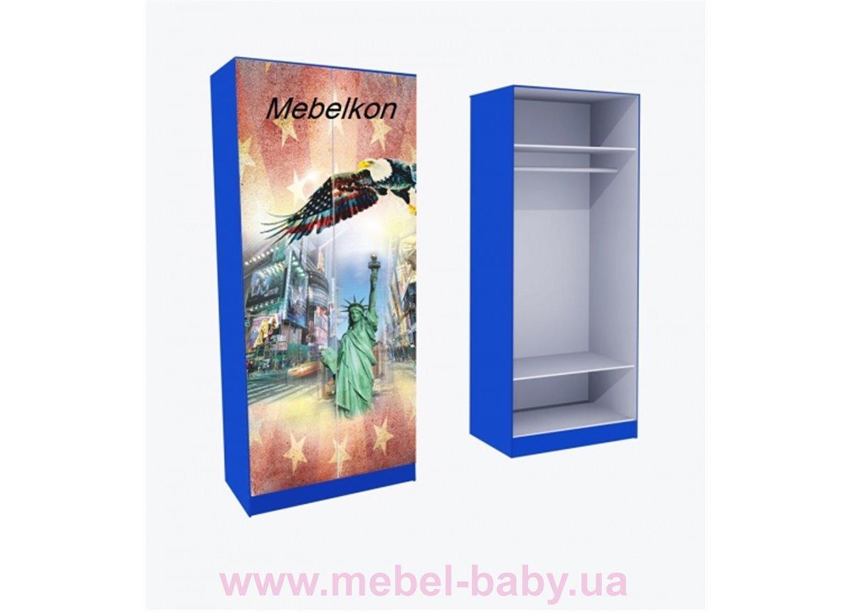 Шкаф для одежды Амeрика 211x80x50