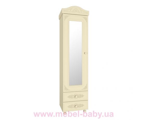 Пенал с зеркалом Ассоль Premium АС-01 Санти Мебель