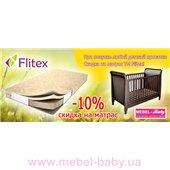 """Акция от ТМ """"Flitex"""" - Скидка на матрас -10%"""