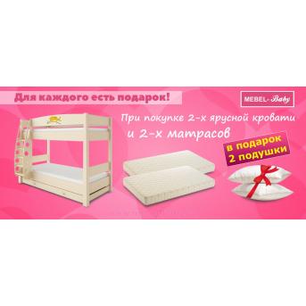 Акция на 2-х ярусные кровати от Mebel-baby
