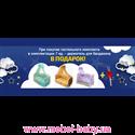 Акция от Mebel-baby - «Держатель для балдахина в подарок»