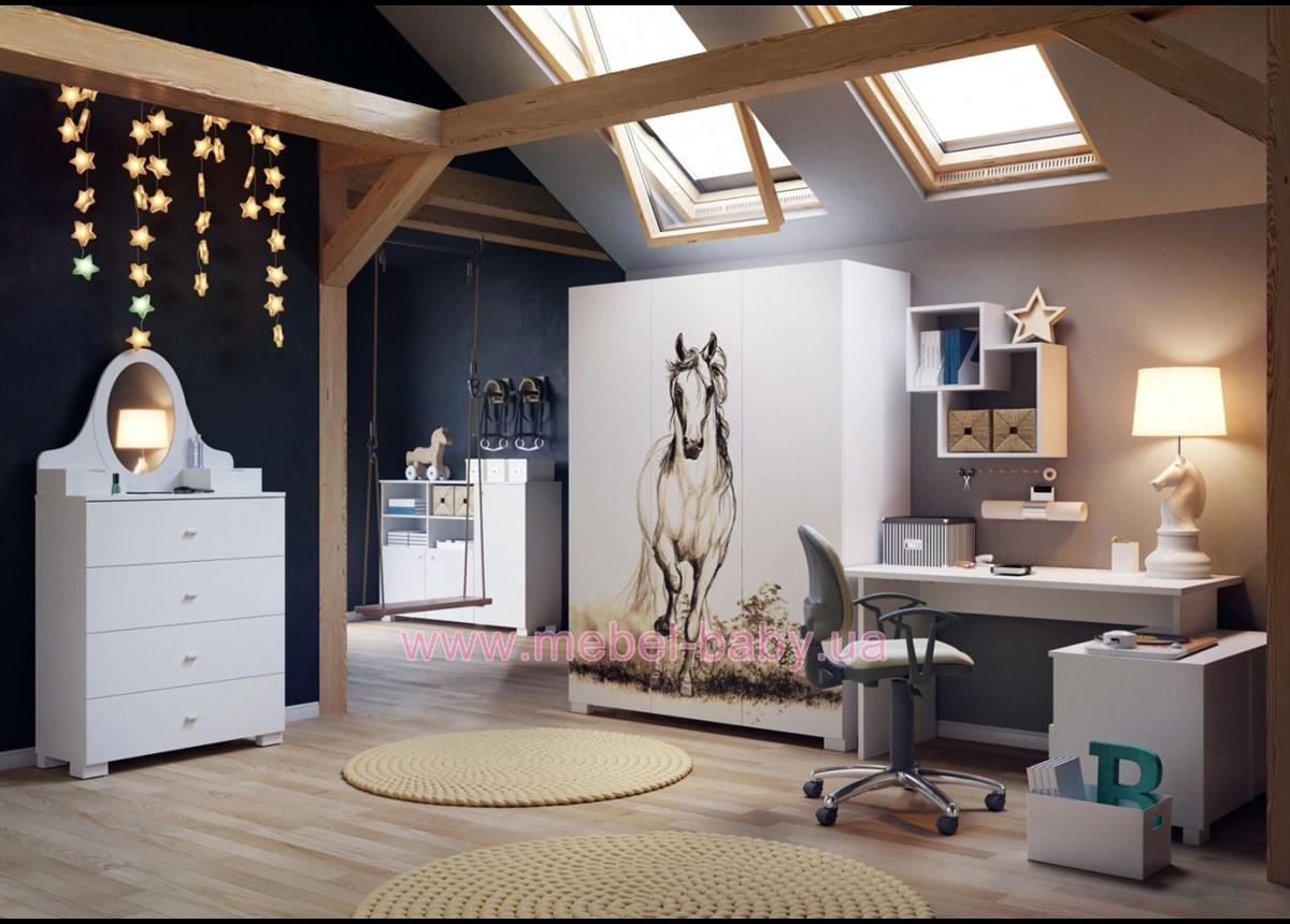 Комната Серия White Horse