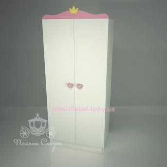 Шкаф двухстворчатый Золушка/Pink