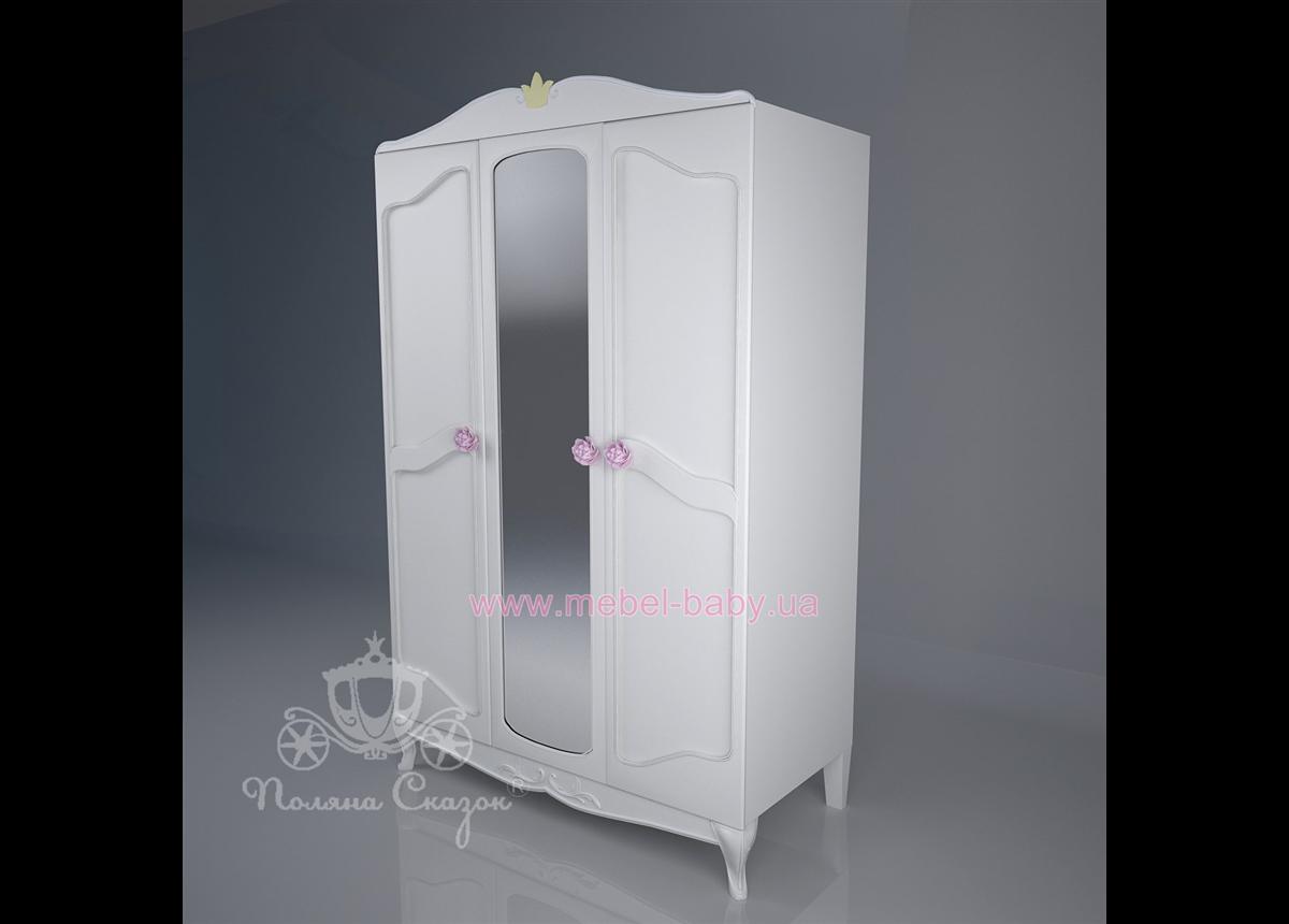 Шкаф трехстворчатый с безопасным зеркалом Версаль