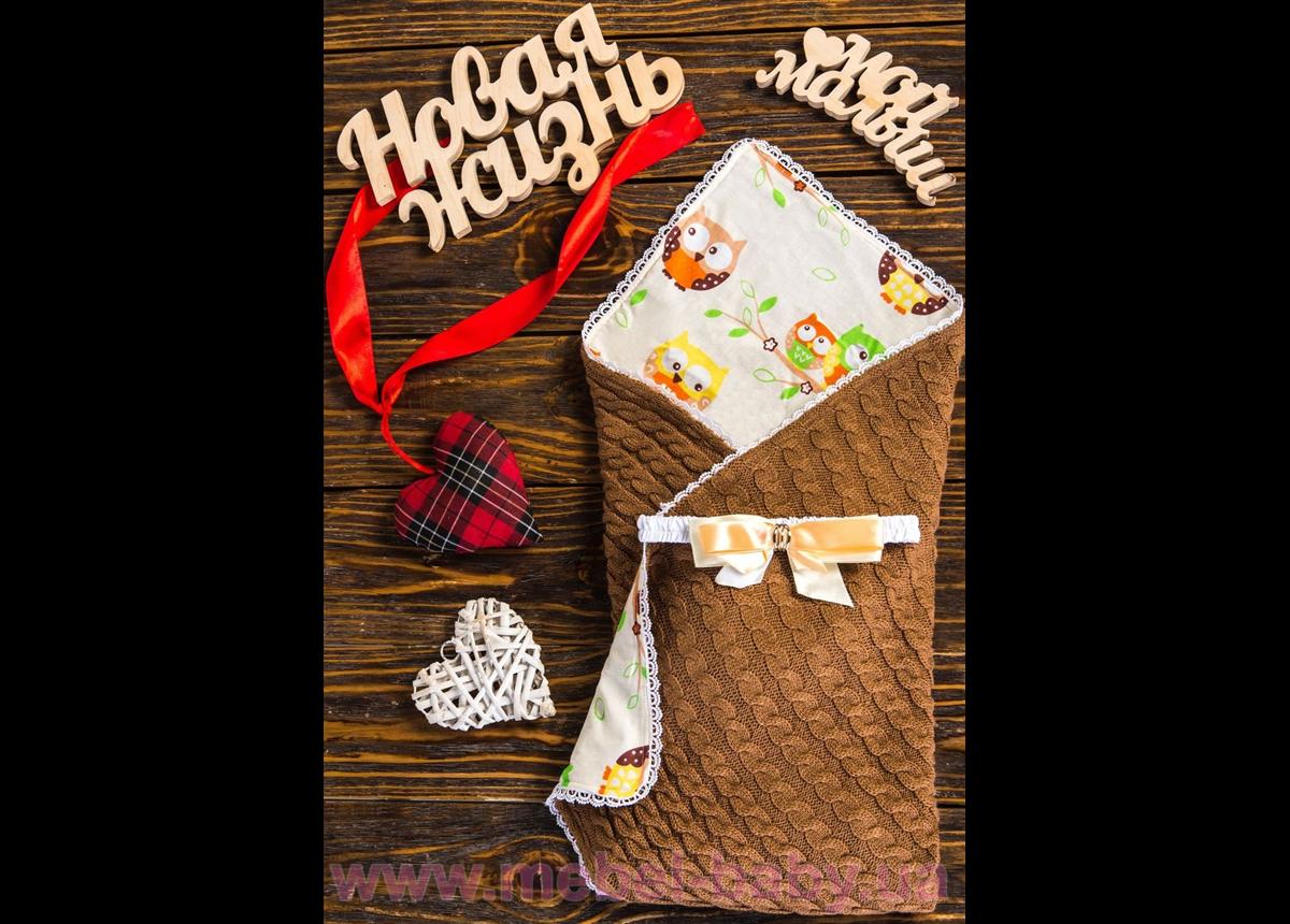 Конверт-одеяло вязка+бязь Совы на бежевом 8-01 Добрый Сон