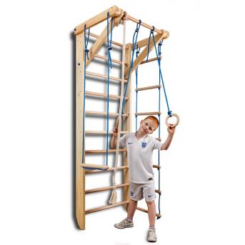 Детский спортивный уголок Sport 2-220 Sportbaby