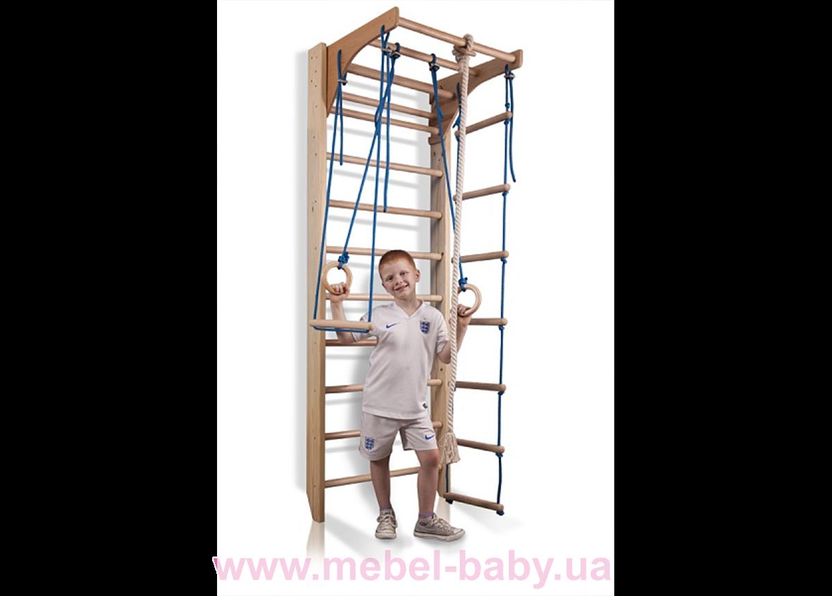 Детский спортивный уголок Комби-2-220 Sportbaby