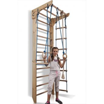 Детский спортивный уголок Kinder 2-240 Sportbaby