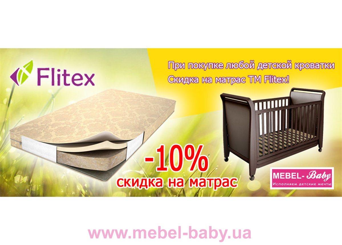 Акция от ТМ Flitex