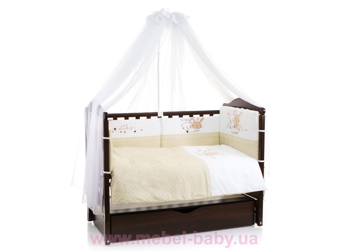Набор постельного белья My best friend (7 предметов) Mioobaby