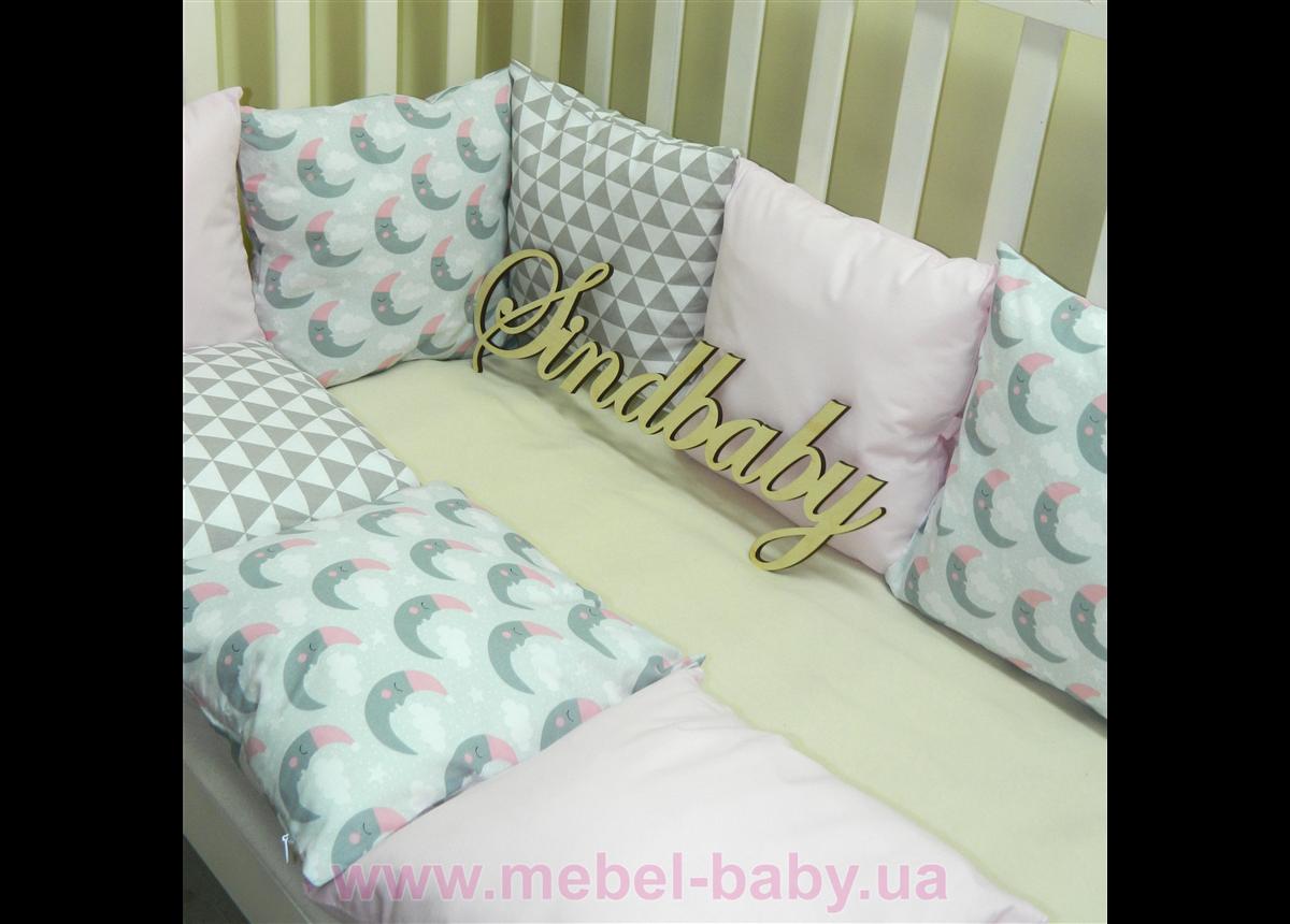 Бортики в кроватку Комплект №2 Sindbaby