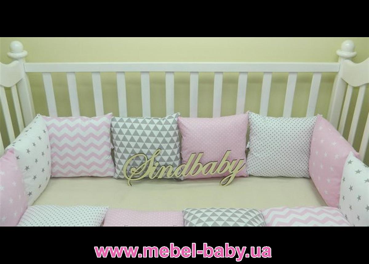 Бортики в кроватку Комплект №14 Sindbaby