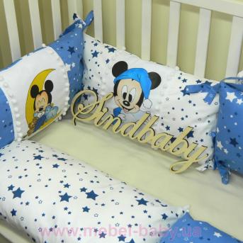 Защитные бортики из сатина для детской кроватки -02 Sindbaby