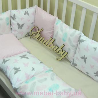 Защитные бортики из сатина для детской кроватки -10 Sindbaby