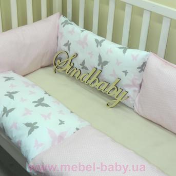 Защитные бортики из сатина для детской кроватки -11 Sindbaby