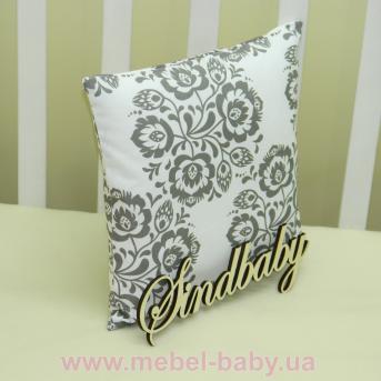 Подушка детская Sindbaby 30х30см