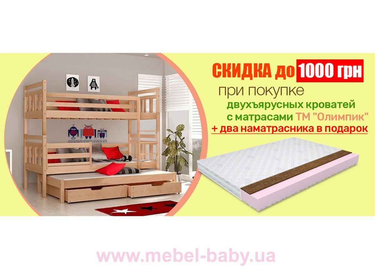 "Скидка до 1000 грн от ""Mebel-Baby"""