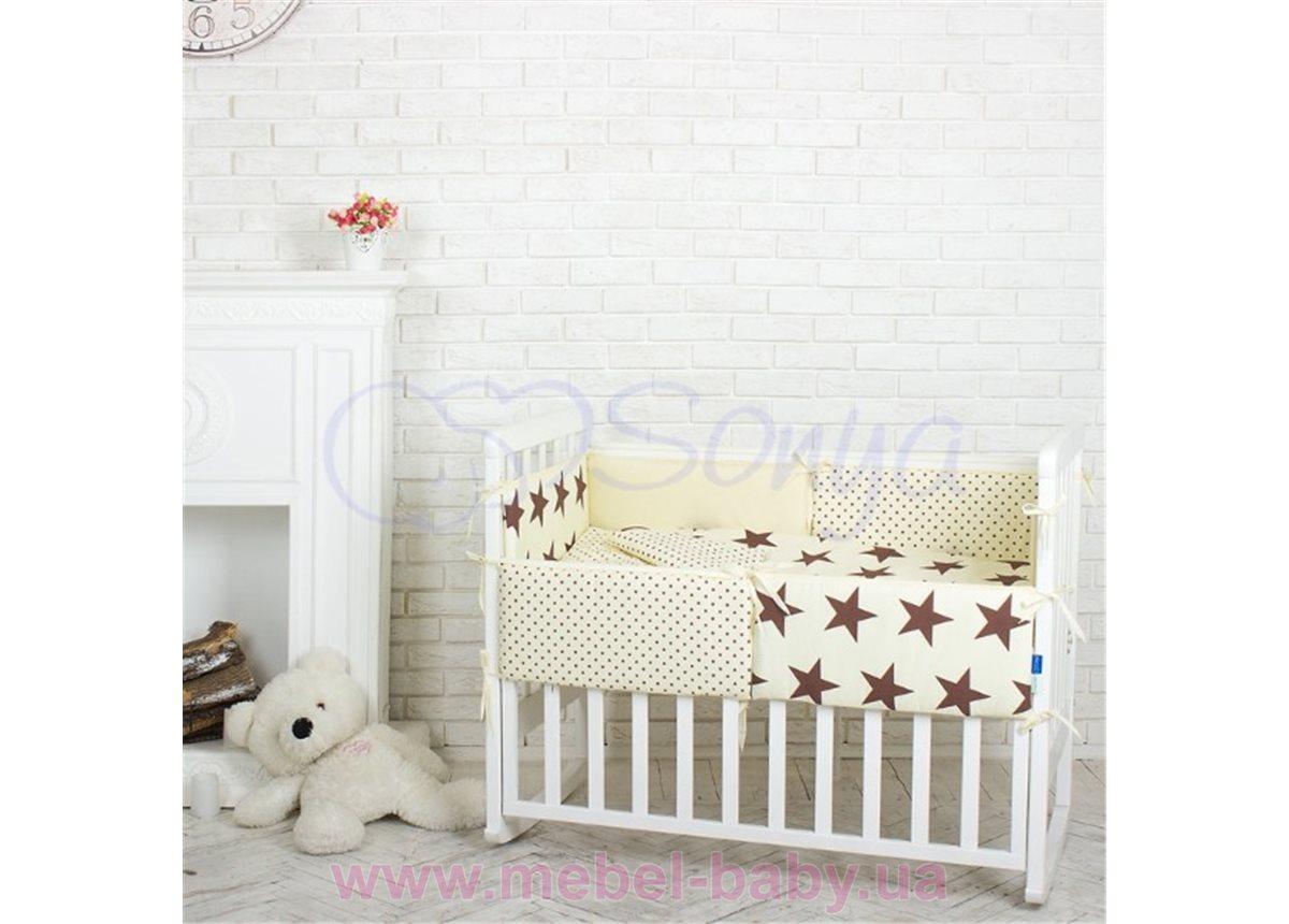 Комплект Comfort Шоколадные звезды (6 предметов) Маленькая Соня