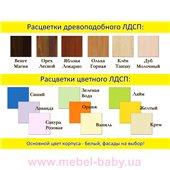 """Качающаяся кроватка для новорожденных """"Кроха"""" 60x120 Бони-Мебель"""