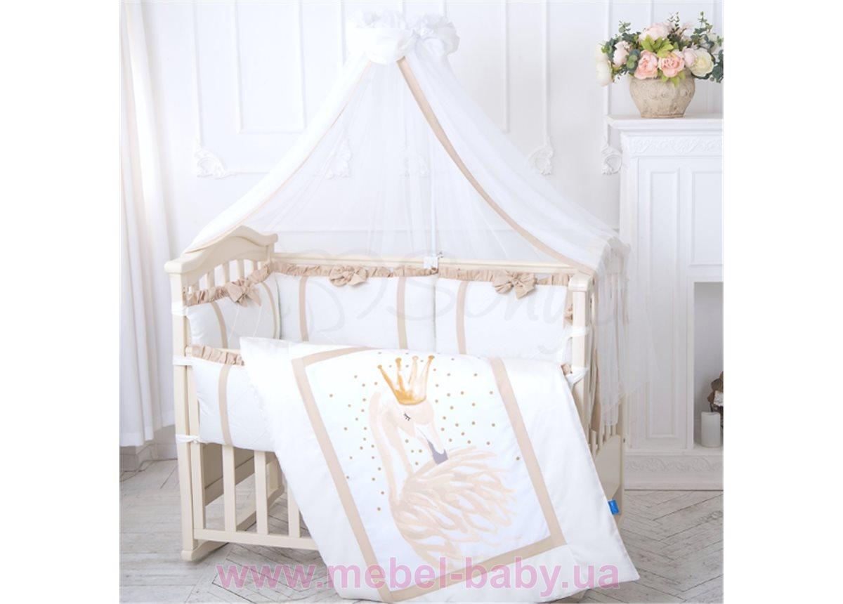 Набор постельного белья Flamingo бежевый (7 предметов) Маленькая Соня