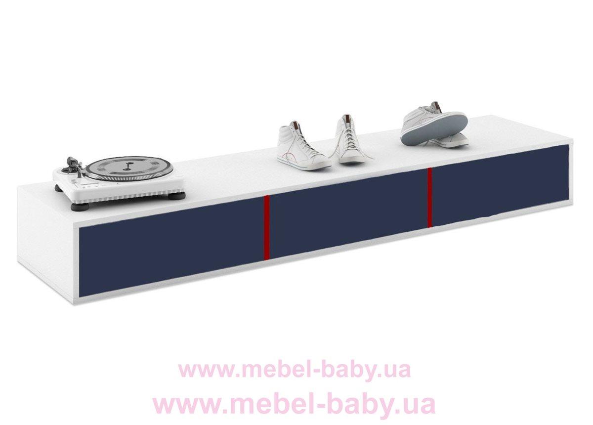 Распродажа 265 Комод низкий Meblik Синий