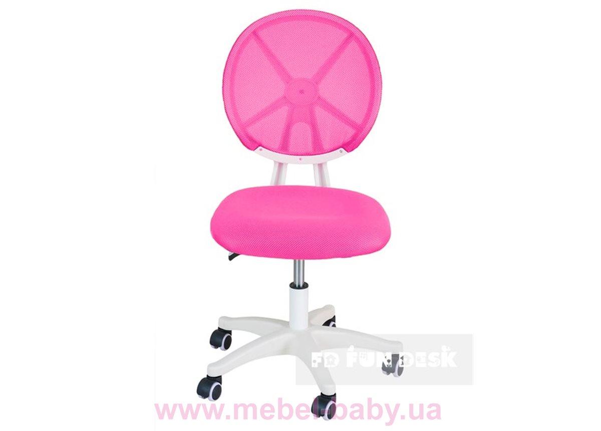 Детское кресло Fundesk LST1 Pink