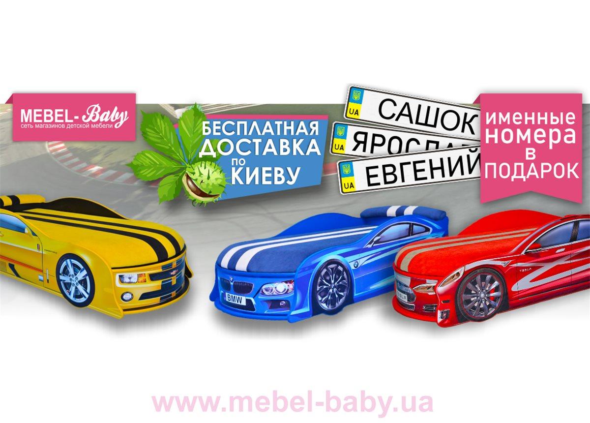 """Акция """"Бесплатная доставка по Украине+именные номера!"""" от MebelKon"""