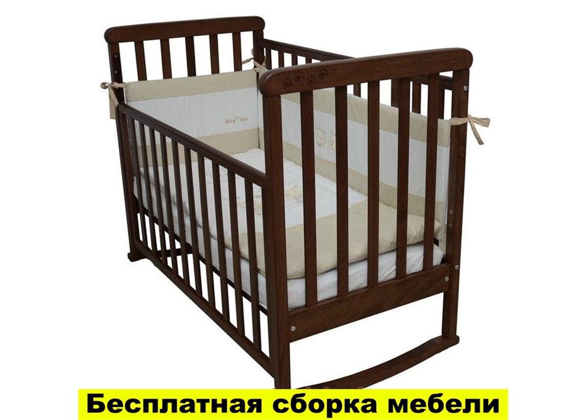 Кроватка на полозьях для качания Соня ЛД 12 Верес Орех темный 60х120