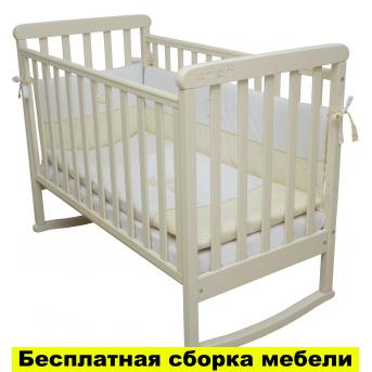 Кроватка на полозьях для качания Соня ЛД 12 Верес Слоновая кость 60х120