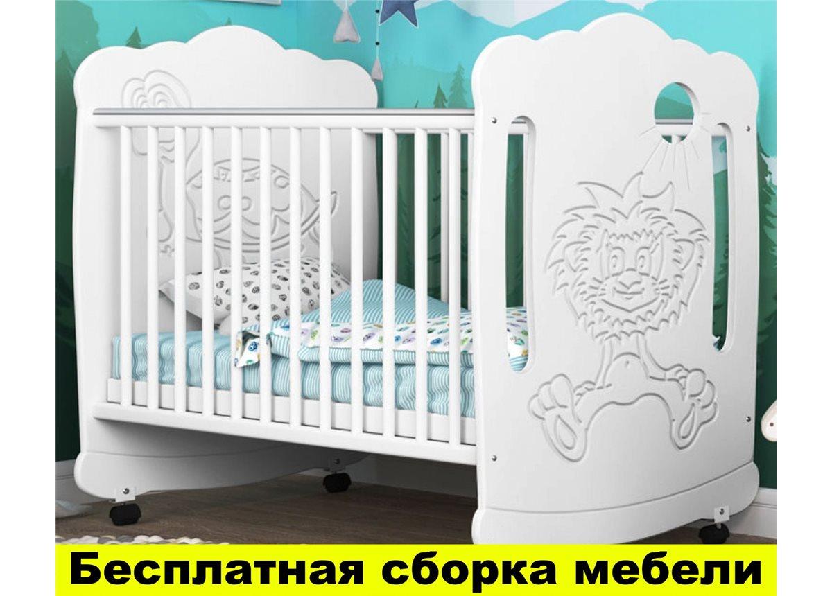 Кроватка на полозьях для качания Львенок и черепаха Пиноккио Белый 60х120