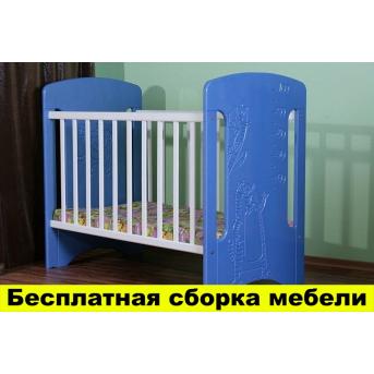 Не качающаяся кроватка для новорожденных Коты Пиноккио Синий 60х120
