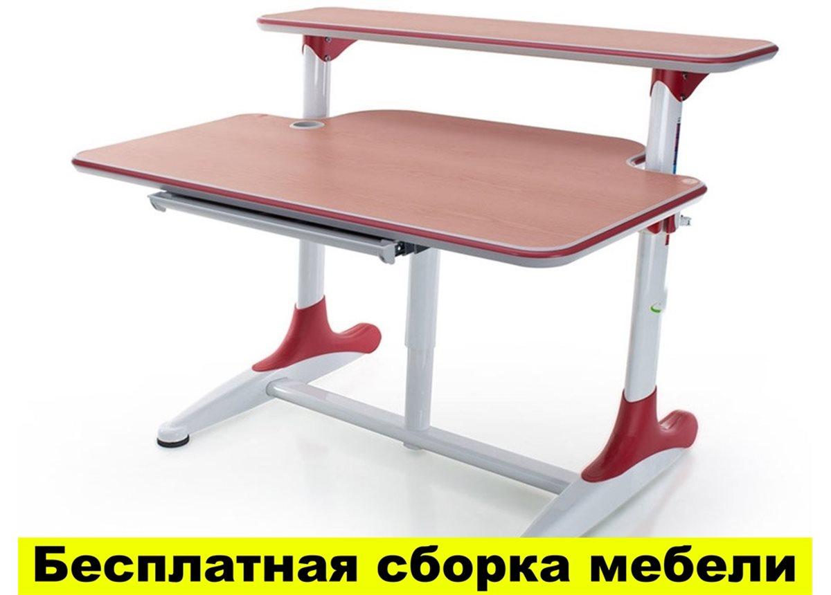Стол Mealux Platon WR Beech с полкой (арт.ВD-205 WR Beech+полка BD-PK5) - столешница бук / накладки на ножках красные