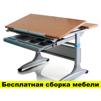 Стол Mealux Miki-2 Beech (арт.TH-349 BG с ящиком) - столешница бук / ножки серые