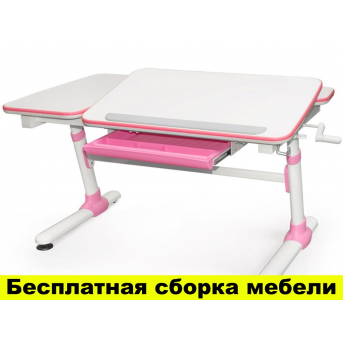 Стол Evo-kids Darwin Pink (арт.Evo-502 P) - столешница белая / вставки розовые