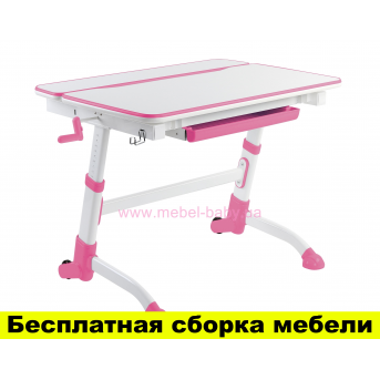 Парта-трансформер FunDesk Volare Pink