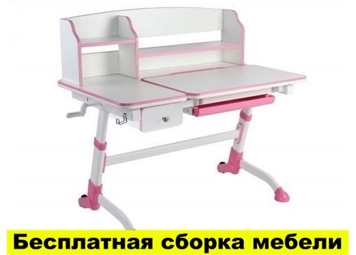 Стол-трансформер FunDesk  Amare II with drawer Pink