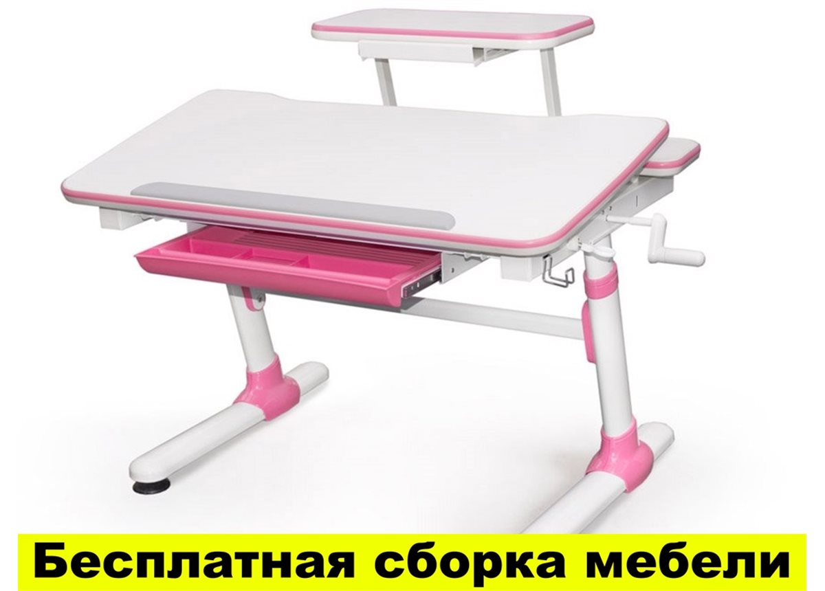 Стол Evo-kids Duke Pink с полкой (арт.Evo-501 P+полка Evo-513) - столешница белая / вставки розовые