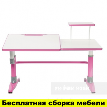 Стол-трансформер FunDesk Ballare Pink