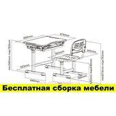Комплект FunDesk Парта и стул-трансформеры BAMBINO BLUE