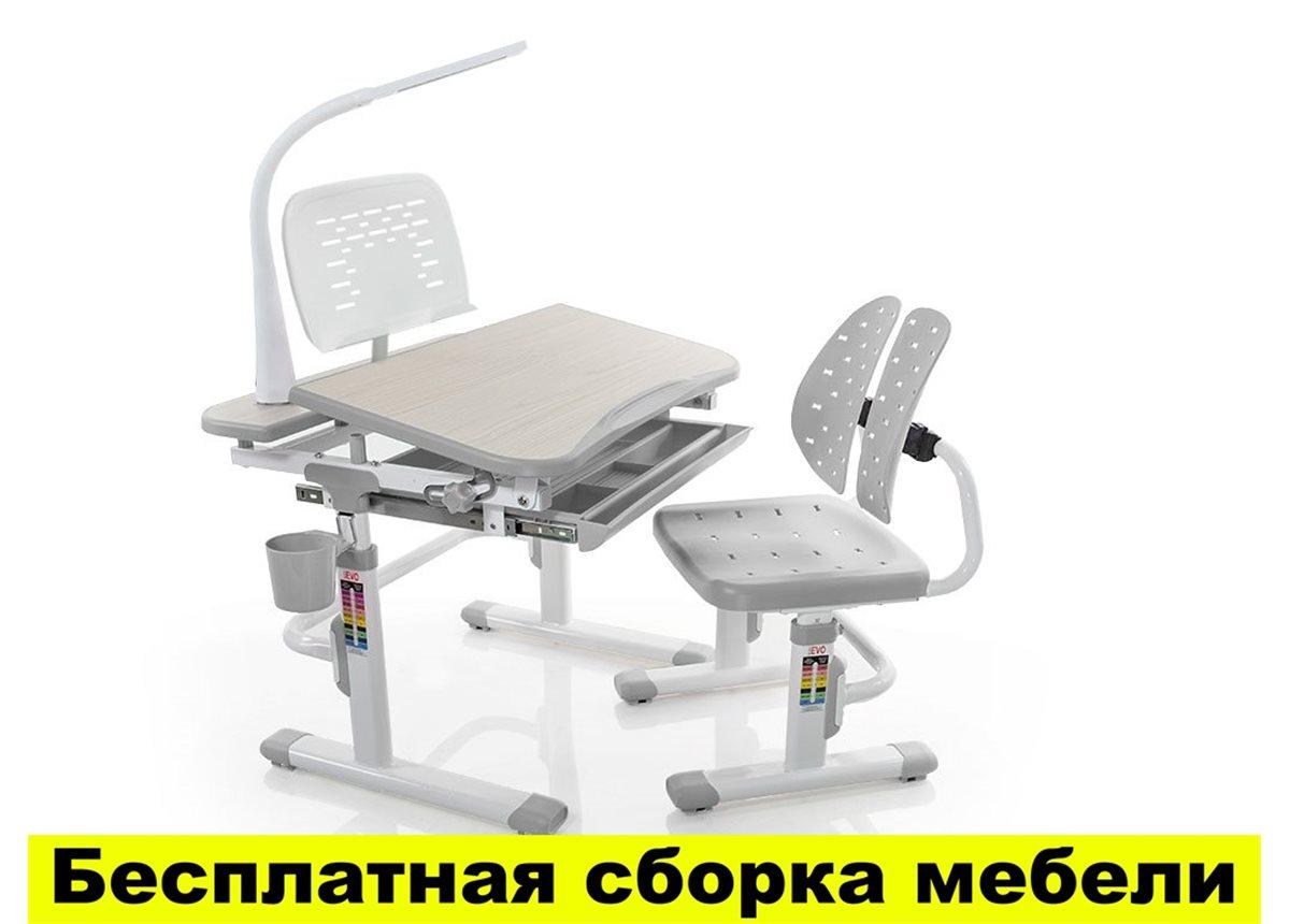 Комплект Evo-kids (стул+стол+полка+лампа) Evo-05 G с лампой - столешница клен / цвет пластика серый
