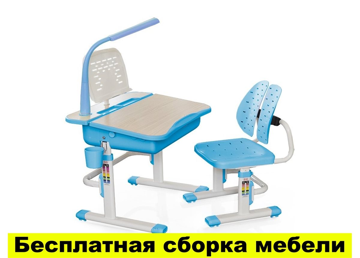 Комплект Evo-kids (стул+стол+полка+лампа) Evo-03 BL с лампой - столешница клен / цвет пластика голубой