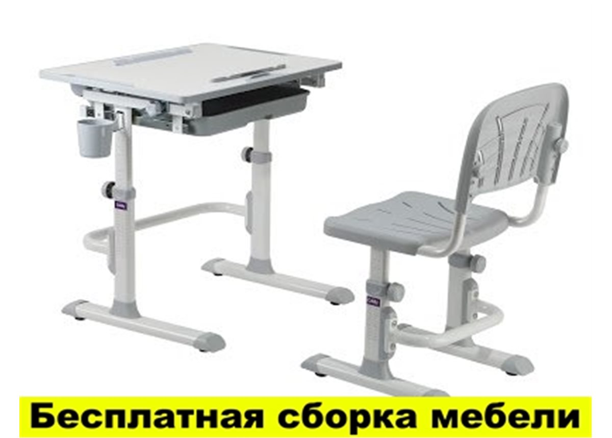 Комплект Cubby Парта и стул-трансформеры Karo WG