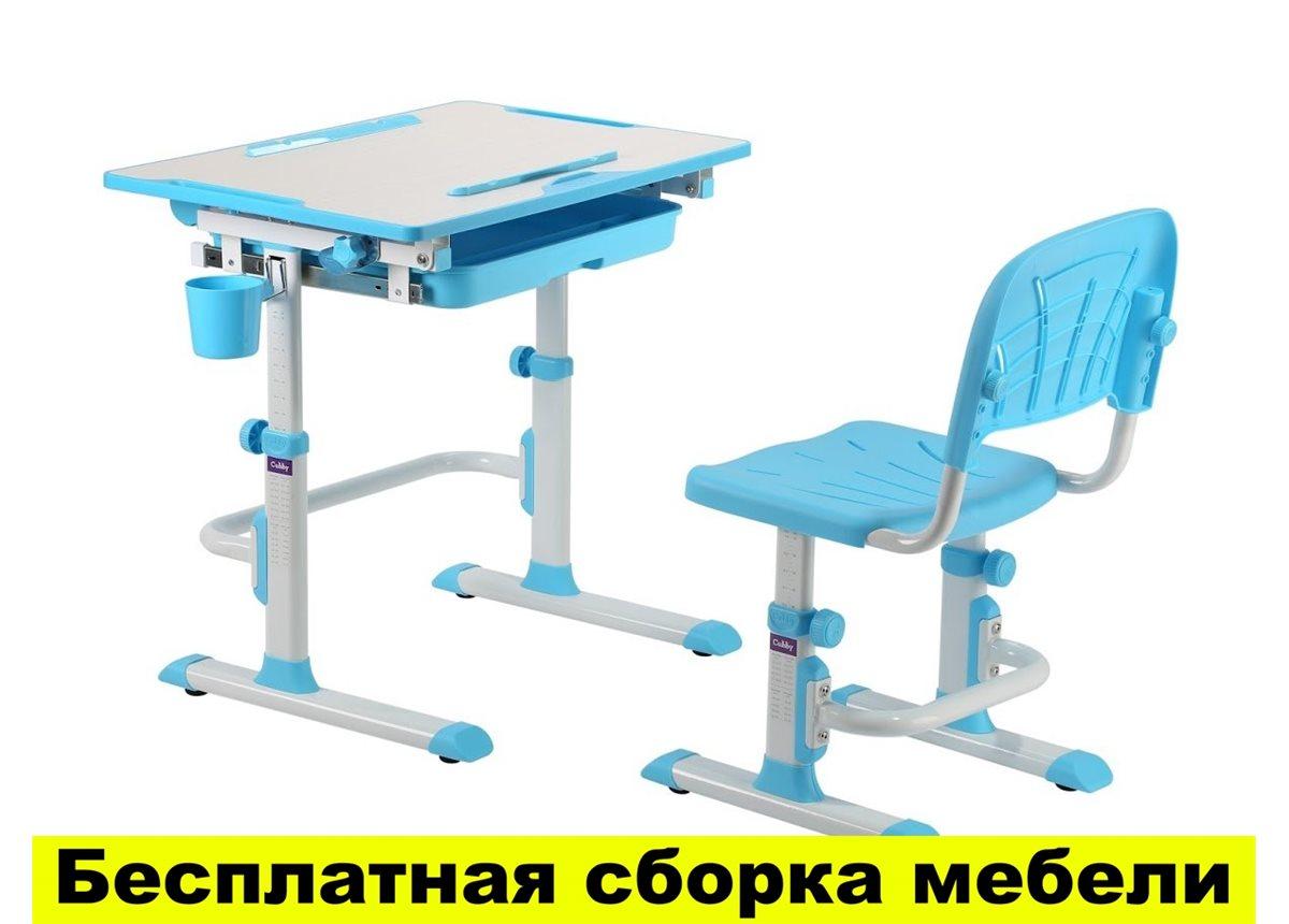 Комплект Cubby Парта и стул-трансформеры Karo WB