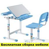 Комплект FunDesk Парта и стул-трансформеры CANTARE BLUE