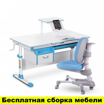 Комплект Evo-kids (стол+ящик+полка+кресло) Evo-40 BL